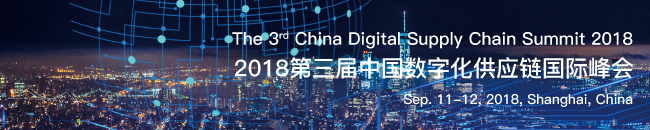 3rd Digital Supply Chain Summit (11th-12thSeptember)